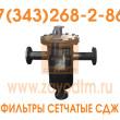 СДЖ Ду100 Ру25 стальные