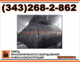 Газопромыватель КМП-7,1