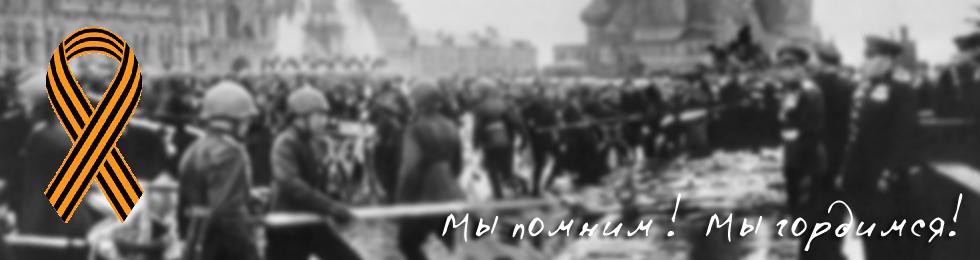 С днем победы - Казань!